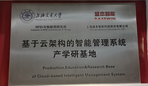 RESEARCH BASE OF CLOUD-BASED INTELLIGENT MANAGEMENT SYSTEM
